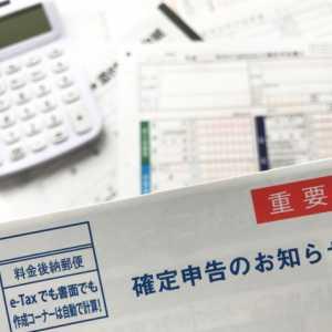 【とっても簡単】ふるさと納税 確定申告/ワンストップ特例制度★控除とは?還付とは?
