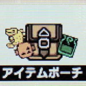 【ダブルクロス(MHXX)】クエストに何を持っていけばいいの?持ち物や使いみちをご紹介!
